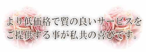 所沢市アクセル社コンセプトイメージSP用