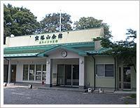 所沢市 多聞院 宝塔山会館パソコン用